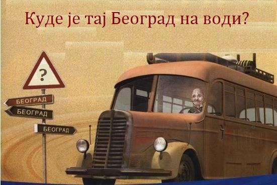 Da li je Beograd Srbija? Ima li života van Beograda?