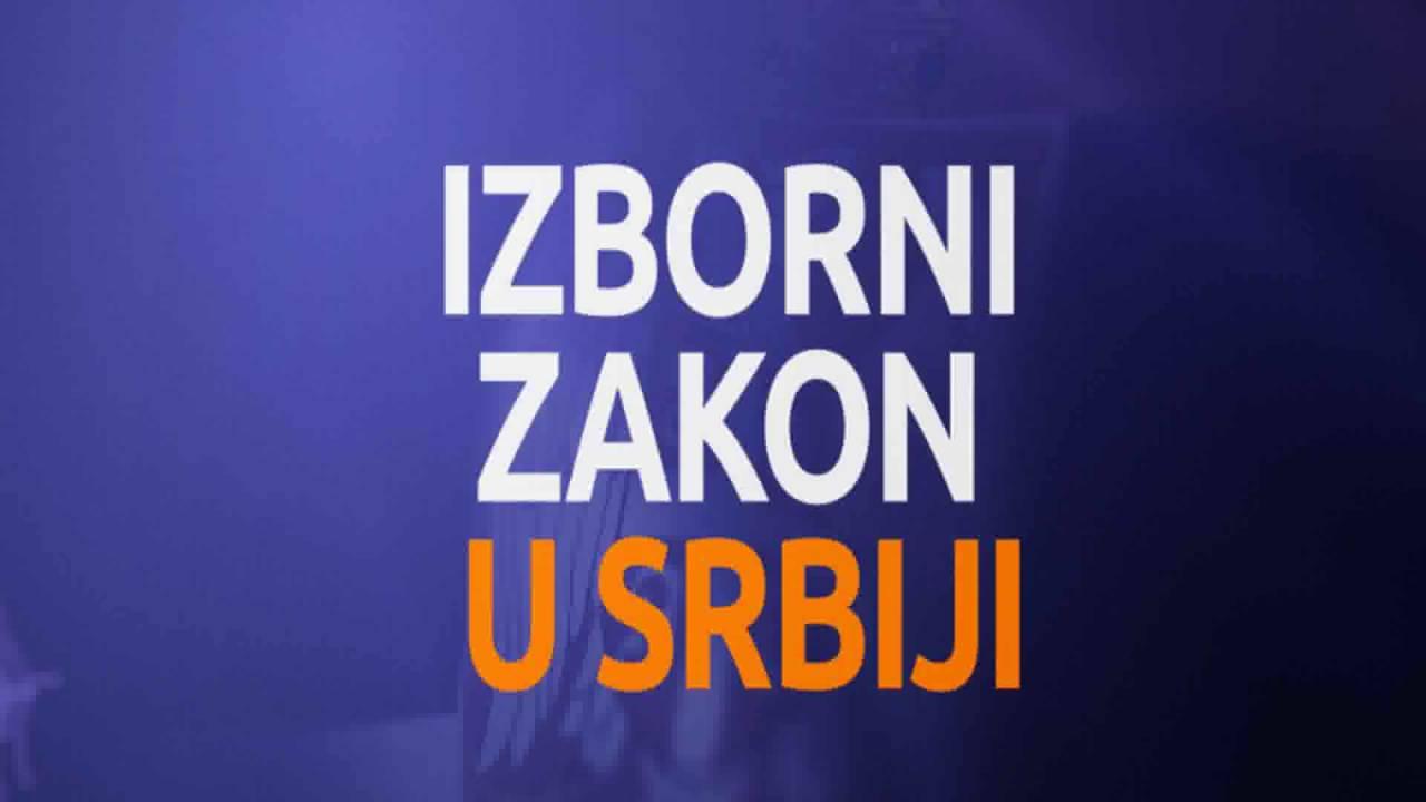 """""""IZBORNI ZAKON U SRBIJI"""" ZA RTS"""