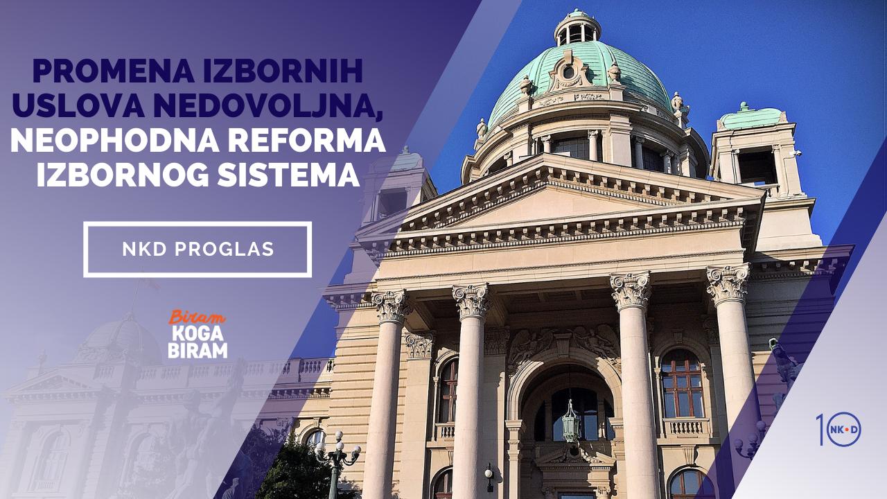 NKD proglas: Promena izbornih uslova nedovoljna, neophodna reforma izbornog sistema